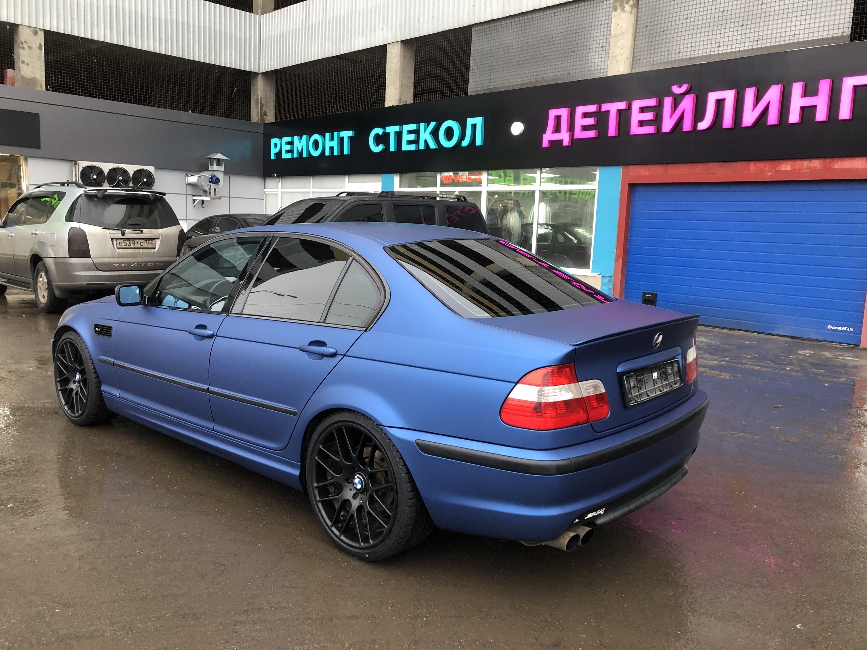 Синяя пленка на BMW - 1